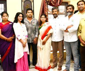 Mayukha Creations Productions NO. 1 Movie Pooja Stills