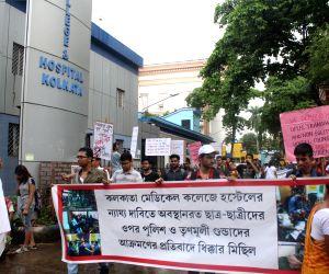 Medical students' demonstration