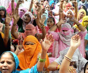 Akhil Bhartiya Safai Majdoor Congress's demonstration