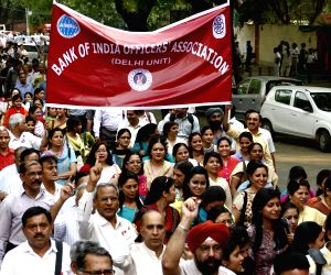 All India Bank Officers' Confederation rally