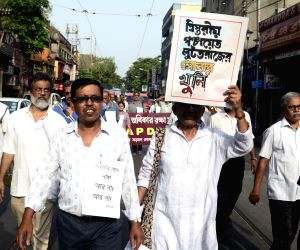 APDR demonstration against violence during WB Panchayat Polls