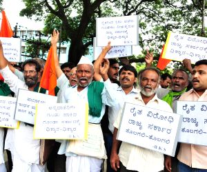 Bharatiya Kisan Sangh demonstration