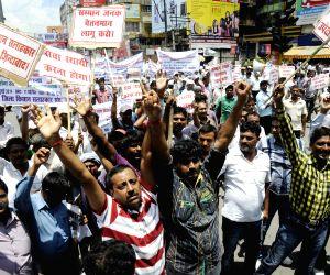 'Kisan Salahkar Samiti' demonstration