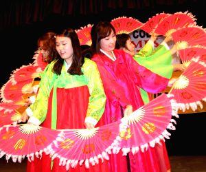 Korean team performs at Patna Women's College