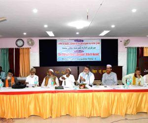 "Marakazi Edara E Sharia organises debate - Supreme Court's decision ""Utile or Nocent"