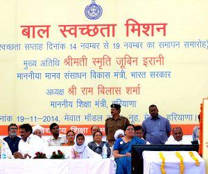 Mewat (Haryana): Smriti Irani visits to a school in Haryana