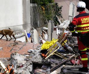 MEXICO MEXICO CITY EARTHQUAKE