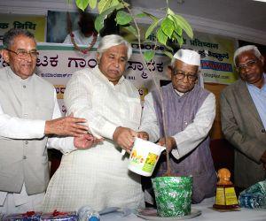 Inauguration of MLC M.V.Rajashekaran Endowment and programme