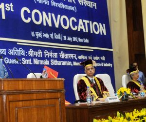 IIFT - convocation