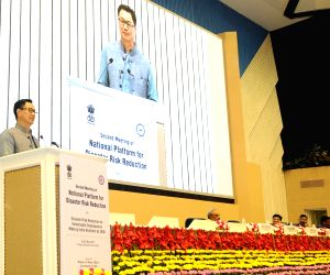 Valedictory Session of the second meeting of NPDRR - Piyush Goyal, Kiren Rijiju