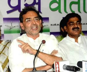 Upendra Kushwaha's press conference