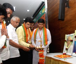 BJP Youth Wing Executive Committee Meeting