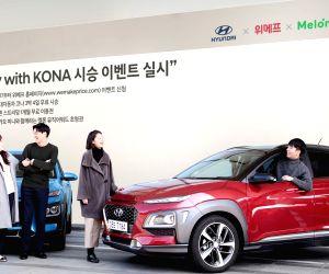 Hyundai Motor's Kona subcompact SUV