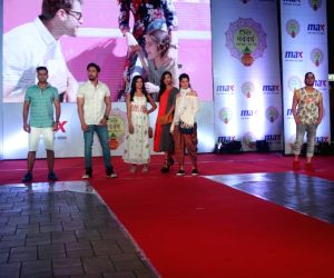 Fahion show to showcase Poila Boishakh Summer Collection
