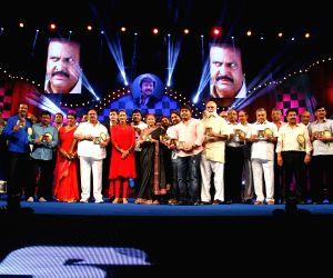 Tirupati : Rowdy audio release function