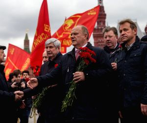 RUSSIA MOSCOW LENIN ANNIVERSARY