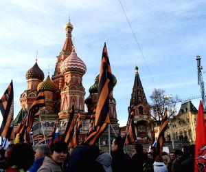 RUSSIA MOSCOW CRIMEA INCORPORATION INTO RUSSIA ANNIVERSARY
