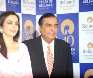 Reliance Industries AGM -2
