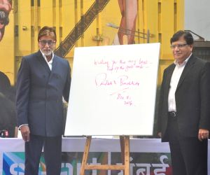Big B unveils Dadasaheb Phalke mural painting on MTNL bldg