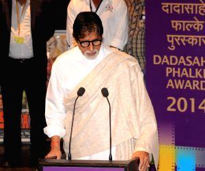 Dadasaheb Phalke award ceremony