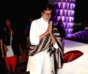 Smita Thackeray's son Rahul Thackeray wedding reception