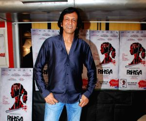 DVD launch of film Rahasya