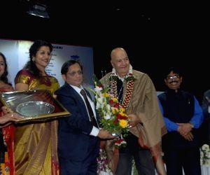 Mumbai University felicitation program