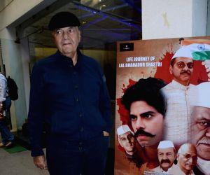 Trailer launch of film Jai Jawaan Jai Kisaan