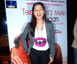 Music launch of film Tere Ishq Mein Kurban