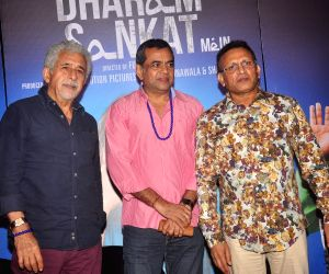 Trailer launch of film Dharam Sankat Mein