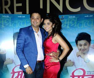 Premiere of Marathi film Mitwaa