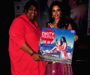 Mallika Sherawat at music launch of film Dirty Politics