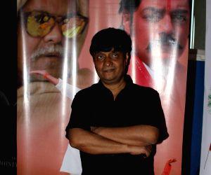 Screening of film Chal Guru Ho Jaa Shuru