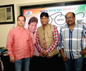 Launch of music album Mera Sachh Bharat