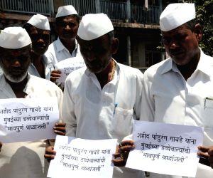 Mumbai dabbawalas pay tribute to Naik Gawade Pandurang Mahadev