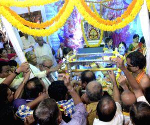 Ram Navmi celebration at Ram Mandir