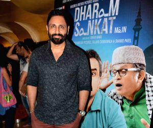 Screening of film Dharam Sankat Mein