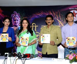 Press conference to announce a two - day long Braj Mahotsav at Mathura and Vrindavan