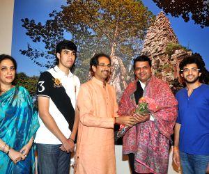 MAHA CM visits Uddhav Thackeray's photography exhibition