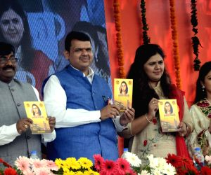 Maharashtra government launches 'Bhagyashri' scheme