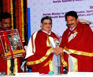 Maharashtra Governor confers  D Litt Dr Cyrus Poonawalla