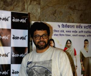 special screening of Marathi film Candle March