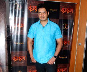 Music launch of Marathi film Kaakan