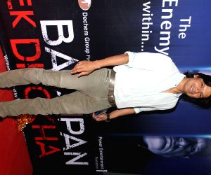 Music launch of film Bachpan Ek Dhoka