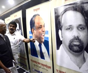 Photo Exhibition 75th birthday of Sharad Pawar