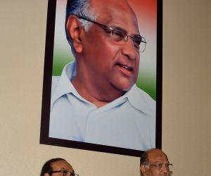 NCP state party leaders meeting