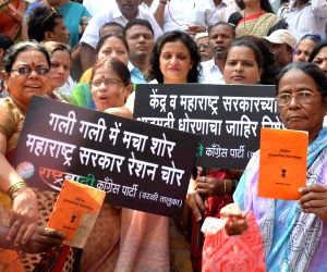 NCP workers protest