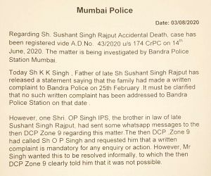 Free Photo: Mumbai Police says no written complaint was filed by Sushant's family in Feb