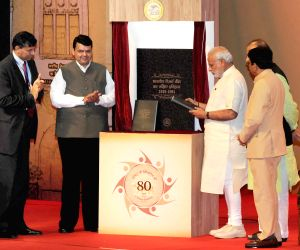 Modi at RBI's Financial Inclusion Conference