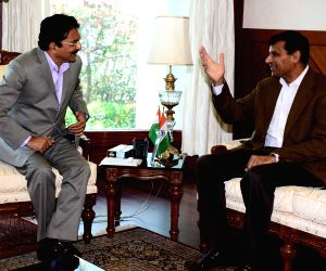 RBI Governor calls on Maharashtra Governor